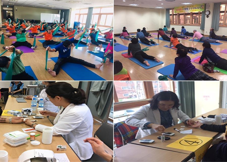 고혈압 및 당뇨병 운동교실 활동 사진