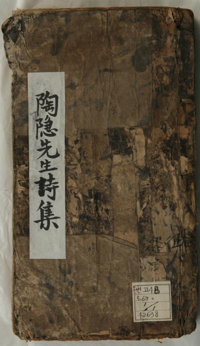 도은선생집(시 유형문화재 제30호)이미지